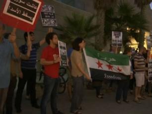В Израиле прошел антипутинский митинг